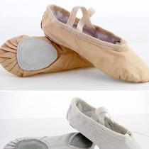 Zapatillas De Ballet Suaves Suela Partida O Dividida