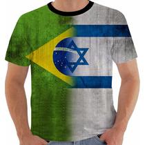 Camisa Camiseta Bandeira Brasil X Israel 412