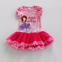 Vestido Princesa Sofia - (frozen, Peppa Pig, My Little Pony)