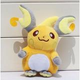 Peluche Pokemon Raichu 15cm