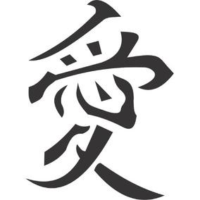 Sticker Viniil Autoadherible Simbolo Japones Love - Amor
