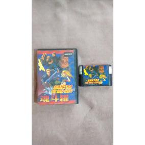 Contra:the Hard Corps - Mega Drive