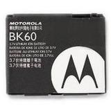 Bateria Bk60 Motorola Nextel I296 I290 La Plata