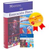 Manual De Educación Física Con Cd-rom » Grupo Cultural