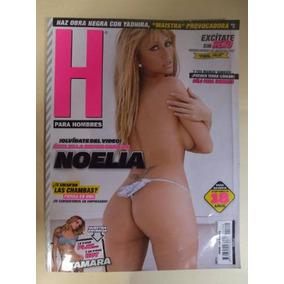 Fotos de la revista h extremo de noelia 94