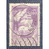 Estampilla Stamp Grecia 800 Apx Greece Barco Antiguo Escasa