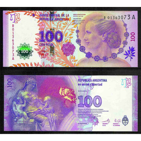 Argentina Billete Evita 100 Pesos Reposición R 01363073 A