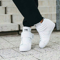 Bota Adidas Superstar Up