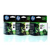 Cartucho Tinta Hp 60 - Vendo Por Cambio De Impresora