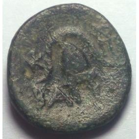 Rara Moeda- Macedônia Rei Pirro De Épiro 287-273 A. C #0145