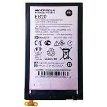 Bateria Pila Eb20 Motorola Razr Xt910 Xt912 Atrix Hd Droid