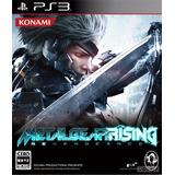 Metal Gear Rising Revengeance Ps3 Incluye Bladewolf