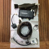 Sistema Manos Libres Bluethoot Nissan Sentra 11 Original