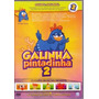 Galinha Pintadinha Vol 2 C/ 15 Clipes Dvd Lacrado Original