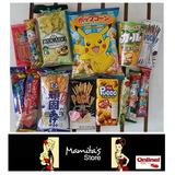 Dulces Japoneses Premium Paquete Con 5 Piezas Surtidas