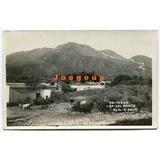 Postal Foto Sola Uritorco Capilla Del Monte Cordoba 1938