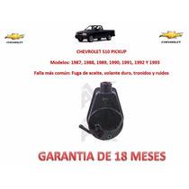 Bomba Licuadora Direccion Chevrolet S10 Pickup 1992