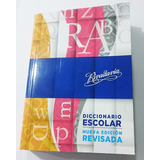 Diccionario Escolar Rivadavia Estrada Edicion Revisada 2017