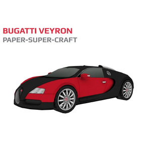 Bugatti Veyron - Super Paper Model (carro De Papel)