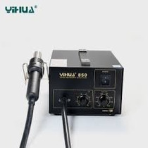 Soprador Yahua Yaxun 850 110v