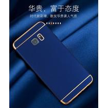 Funda Lujo Galaxy S6 Edge Plus Borde Cromado Policarbonato