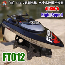 Lancha Wltoys Ft012 Higth Speed Racing Boat Brushless 2,4ghz
