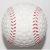 Pelota Kenko D Beisbol Infantil Caja Con 12