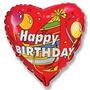Globos Metalizados 9 Y 20 - Combo Feliz Cumpleaños - Lindos
