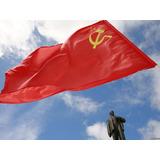 Linda Bandeira União Soviética 1,50 X 0,90mt! Últimas Peças!