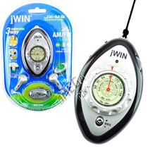 Mini Rádio Am Fm Jwin Jx-m3