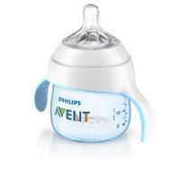 Philips Avent Natural Tetero/entrenamiento 5 Oz Azul