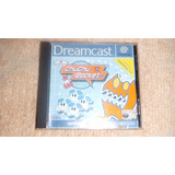 Chuchu Rocket - Original Europeo Para Dreamcast - Zq
