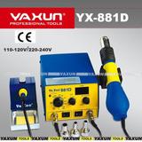 Estação De Solda 2 Em 1 E Soprador Ar Quente Yaxun 881d 127v