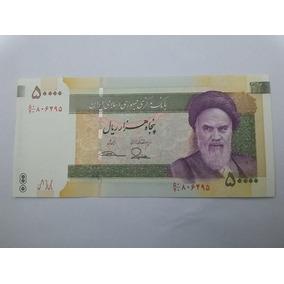 Cedula Do Iran 50.000 Rials 2015 P-new Reverso Novo - Fe