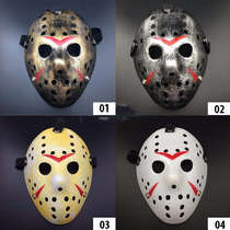 Máscara Do Jason Vorshees Coleção Completa Com 4 Máscaras