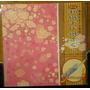 Papel Para Origami (48 Hojas) - Importado De Japon