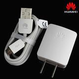 Cargador Huawei Usb Ascend P6 G510 G610 Y300 Y511 Y600+cable