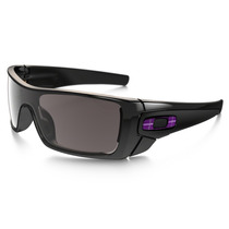 Óculos Oakley Batwolf Black/grey #910108