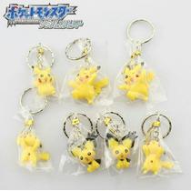 Set De 7 Llaveros Pokemon Pikachu! Regalo