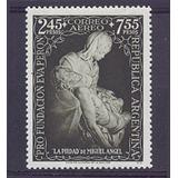 Argentina 1951 Gj 1002 Fundacion Eva Peron Nuevo Mint U$ 15