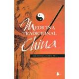Medicina Tradicional China S De Gallardo Arce Jose Antonio