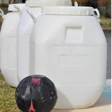 Envase Tambor Plastico Cuñete Tacho Tanque Cestos 50 Kilos