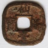 Sendai, Japon, Shogunato, Mon, 1784-1787. Hierro. Vf / Vf+