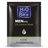 Mascarilla Bioaqua Para Hombre H2o Control De Aceite Y Acne