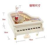 Caixinha De Música Piano De Calda Bailarina Dançarina