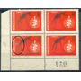 Argentina. 1232 Malaria. Cuadro Mint Rara Variedad Impresión
