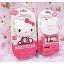 Power Bank Cargador Hello Kitty 8000mah Iphone Sams Rcia