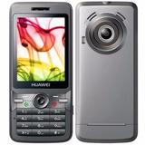 Celular Huawei G6300 Silver Gray Gsm C/ Leitor De Dois Chips