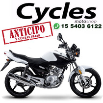 Yamaha Ybr 125 Full Financia Solo Con Tu Dni 5219-1111
