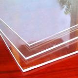 Policarbonato Compacto De 4mm Simil Vidrio M2 = 1.00 X 1.00